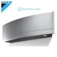 Klimatizace DAIKIN Emura FTXG-35LW split | Nástěnná designová klimatizace do bytu