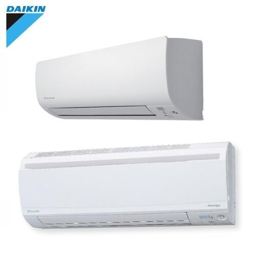 Klimatizace DAIKIN FTXS-50K/G split | Nástěnná klimatizace do serverovny